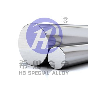 Alloy Bar